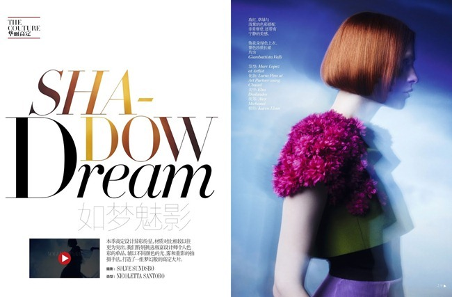 VOGUE CHINA- Karen Elson in Shadow Dream by Solve Sundsbo. Nicoletta Santoro, Fall 2013, www.imageamplified.com, Image Amplified (1)