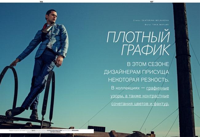 GQ STYLE RUSSIA- Sean O'Pry by Taka Mayumi. Ekaterina Melnikova, Fall 2013, www.imageamplified.com, Image Amplified2