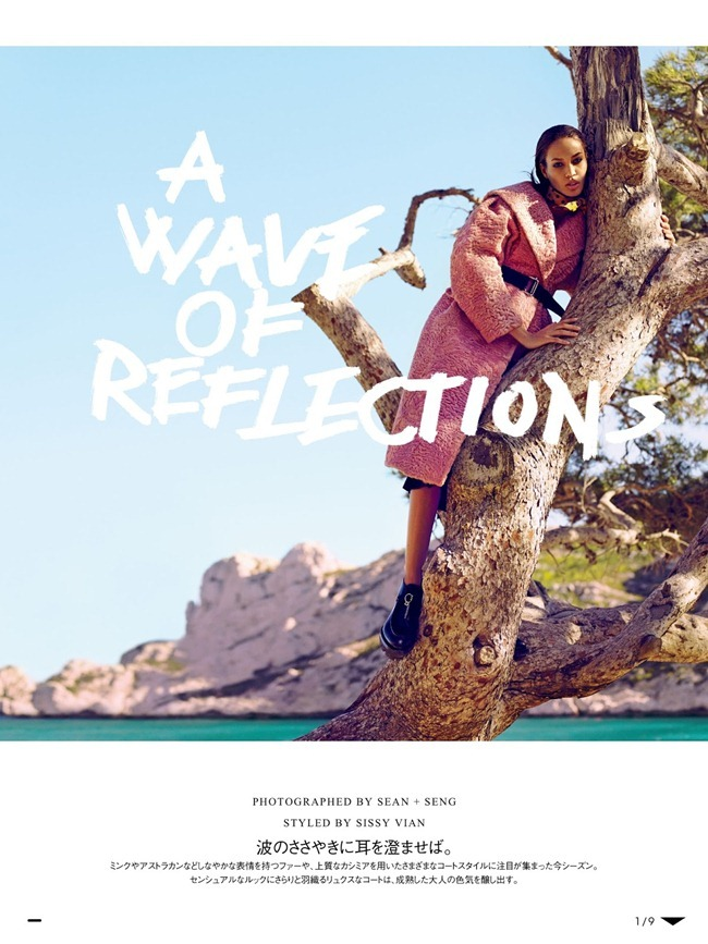 VOGUE JAPAN- Joan Smalls in A Wave of Reflection by Sean & Seng. Sissy Vian, October 2013, www.imageamplified.com, Image Amplified