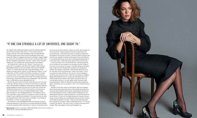SCENE MAGAZINE- Rebecca Hall by An Le. Laura Jones, September 2013, www.imageamplified.com, Image amplified (1)