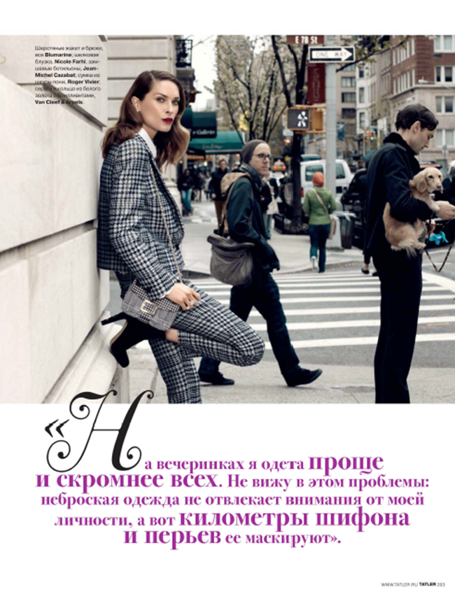 TATLER RUSSIA- Erin Wasson in Morning Post by Walter Chin. Christopher Niquet, October 2013, www.imageamplified.com, Image Amplified (2)