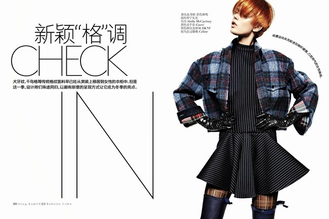 VOGUE CHINA- Frida Gustavsson in Check In by Greg Kadel. Bobette Cohn, October 2013, www.imageamplified.com, Image Amplified