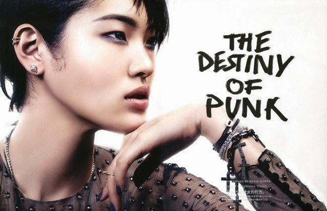 VOGUE JAPAN- Chiharu Okunugi in The Destiny of Punk by David Slijper. Tina Chai, November 2013, www.imageamplified.com, Image Amplified