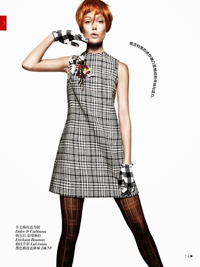 VOGUE CHINA- Frida Gustavsson in Check In by Greg Kadel. Bobette Cohn, October 2013, www.imageamplified.com, Image Amplified (5)
