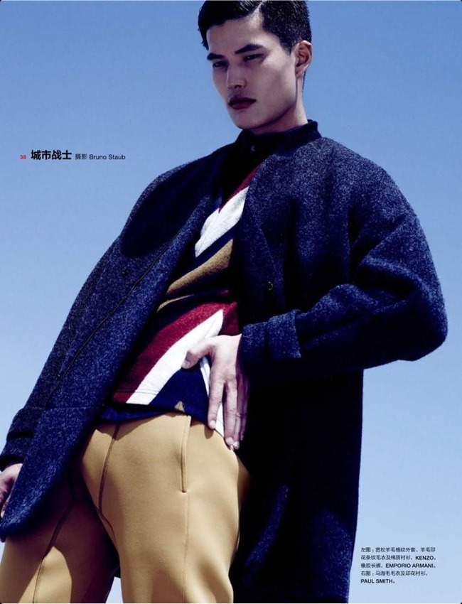 NUMERO HOMME CHINA- Dae Na by Bruno Staub. Jean Michel Clerc, Fall 2013, www.imageamplified.com, Image Amplified (1)