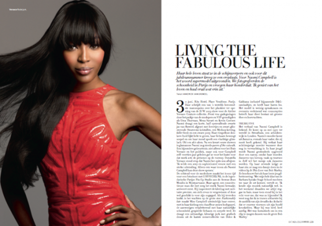 L'OFFICIEL NETHERLANDS- Naomi Campbell by Philippe Cometti. November 2013, www.imageamplified.com, Image amplified (2)