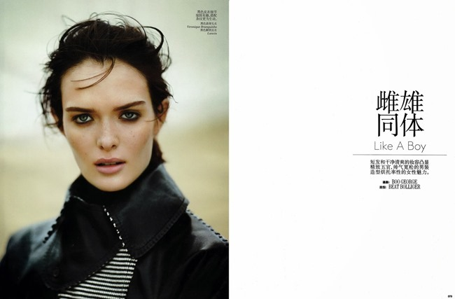 VOGUE CHINA- Sam Rollinson in Like A Boy by Boo George. Beat Bolliger, November 2013, www.imageamplified.com, Image Amplified