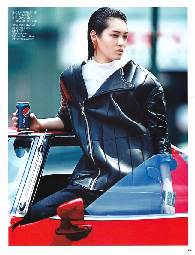VOGUE CHINA- Chiharu Okunugi in Street Leather by Lachlan Bailey. Clare Richardson, November 2013, www.imageamplified.com, Image Amplified (8)