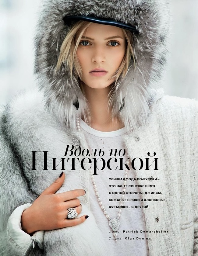VOGUE RUSSIA- Daria Strokous in Along the Street by Patrick Demarchelier. Olga Dunina, November 2013, www.imageamplified.com, Image Amplified
