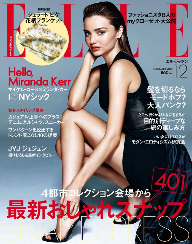 ELLE JAPAN- Miranda Kerr by Chris Colls. Dianna Lunt, December 2013, www.imageamplified.com, Image Amplified (9)