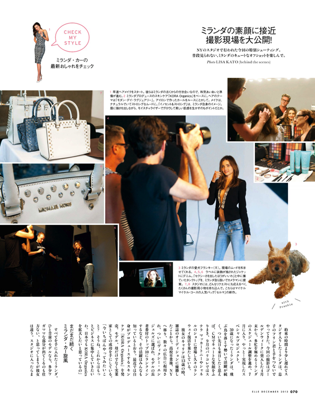 ELLE JAPAN- Miranda Kerr by Chris Colls. Dianna Lunt, December 2013, www.imageamplified.com, Image Amplified (7)