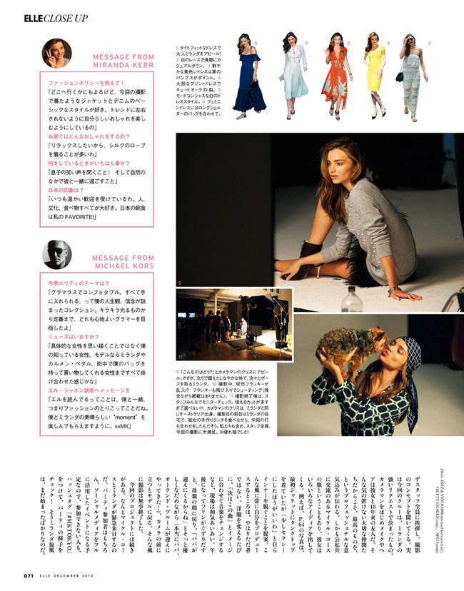 ELLE JAPAN- Miranda Kerr by Chris Colls. Dianna Lunt, December 2013, www.imageamplified.com, Image Amplified (8)