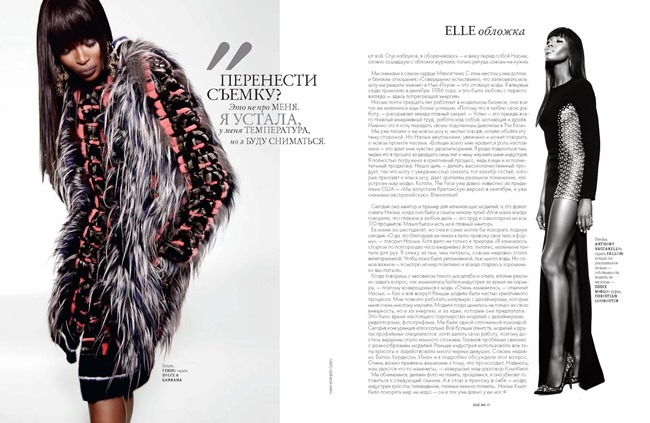 ELLE UKRAINE- Naomi Campbell by Haifa Wohlers. Christopher Campbell, November 2013, www.imageamplified.com, Image Amplified (3)