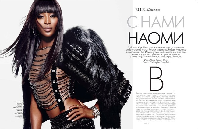 ELLE UKRAINE- Naomi Campbell by Haifa Wohlers. Christopher Campbell, November 2013, www.imageamplified.com, Image Amplified (2)