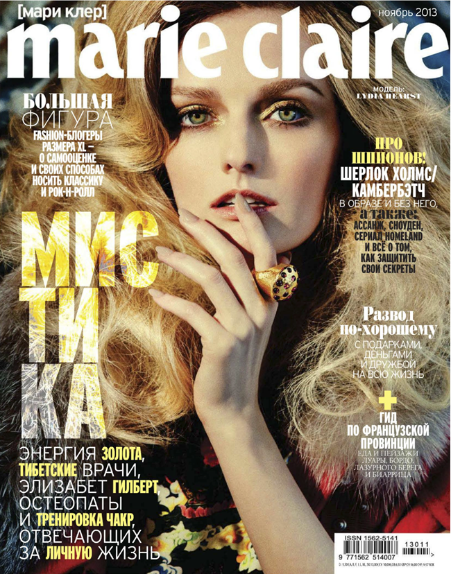 MARIE CLAIRE RUSSIA- Lydia Hearst in Red HOt by Olaf Wipperfurth. Anna Rykova, November 2013, www.imageamplified.com, Image Amplified