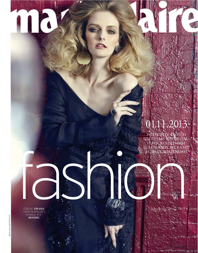MARIE CLAIRE RUSSIA- Lydia Hearst in Red HOt by Olaf Wipperfurth. Anna Rykova, November 2013, www.imageamplified.com, Image Amplified (1)