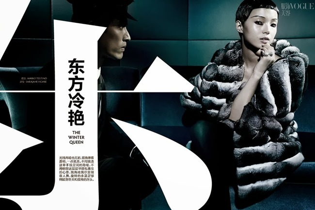 PREVIEW- Vogue China's 100th Issue by Mario Testino. December 2013, www.imageamplified.com, Image Amplified (3)