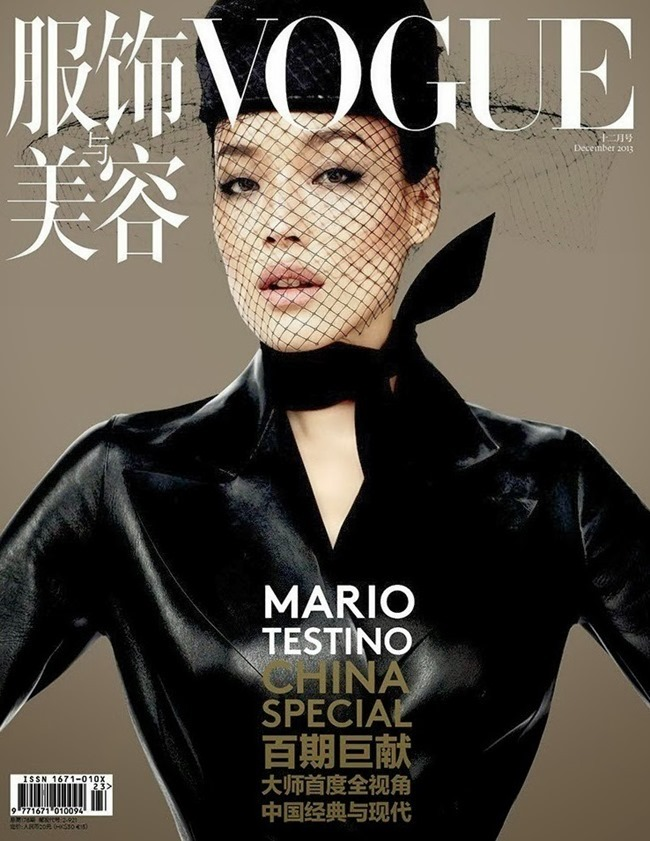 PREVIEW- Vogue China's 100th Issue by Mario Testino. December 2013, www.imageamplified.com, Image Amplified (1)