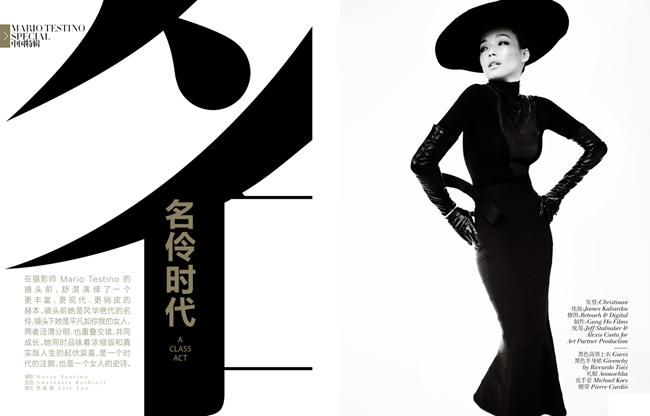 VOGUE CHINA- Shu Qi by Mario Testino. Anastasia Barbieri, December 2013, www.imageamplified.com, Image Amplified