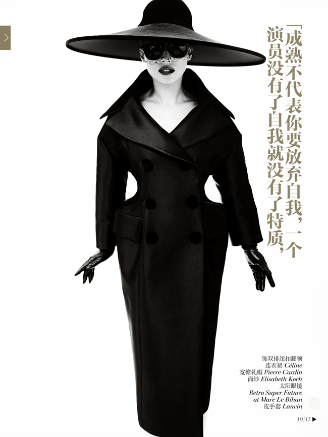 VOGUE CHINA- Shu Qi by Mario Testino. Anastasia Barbieri, December 2013, www.imageamplified.com, Image Amplified (12)