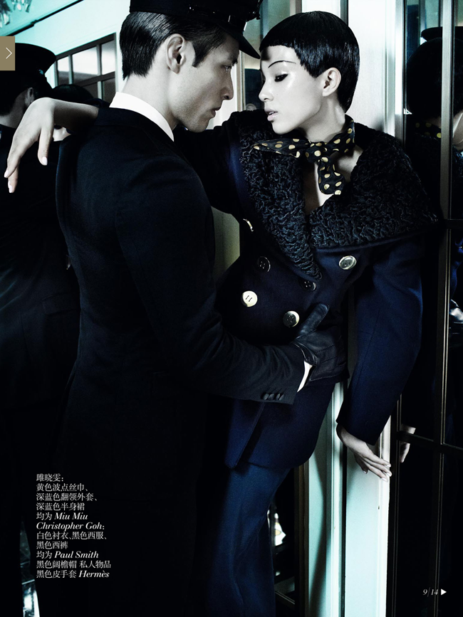 VOGUE CHINA- Xiao Wen Ju & Christopher Goh in The Winter Queen by Mario Testino. Sarajane Hoare, December 2013, www.imageamplified.com, Image Amplified (7)