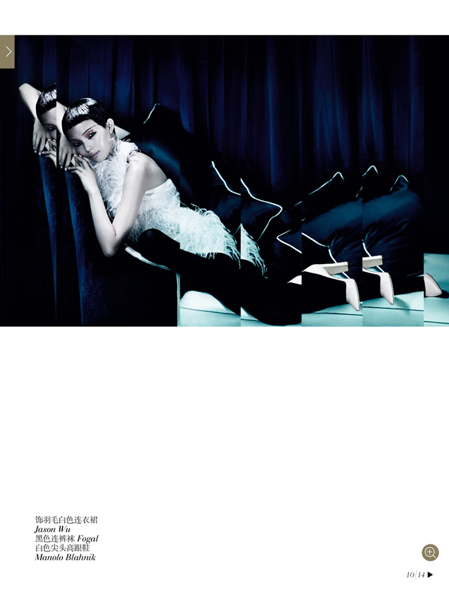 VOGUE CHINA- Xiao Wen Ju & Christopher Goh in The Winter Queen by Mario Testino. Sarajane Hoare, December 2013, www.imageamplified.com, Image Amplified (8)