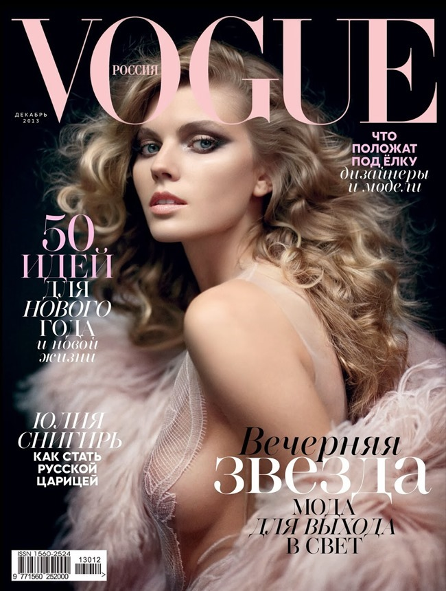 VOGUE RUSSIA- Maryna LInchuk by Vincent Peters. Olga Dunina, December 2013, www.imageamplified.com, Image Amplified