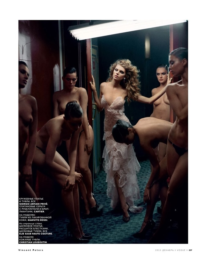 VOGUE RUSSIA- Maryna LInchuk by Vincent Peters. Olga Dunina, December 2013, www.imageamplified.com, Image Amplified (5)