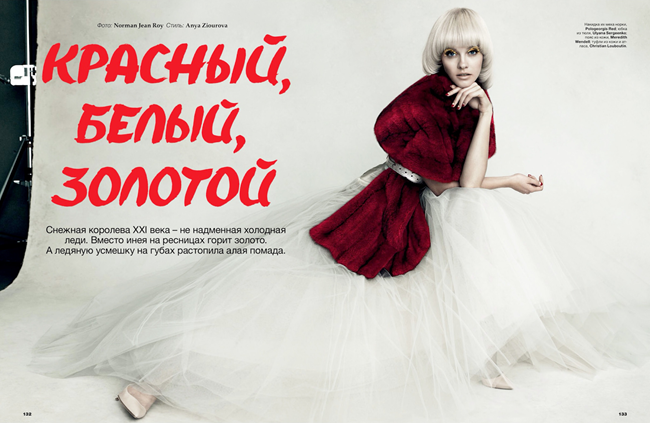 ALLURE RUSSIA- Ginta Lapina by Norman Jean Roy. Anya Ziourova, December 2013, www.imageamplified.com, Image Amplified (2)