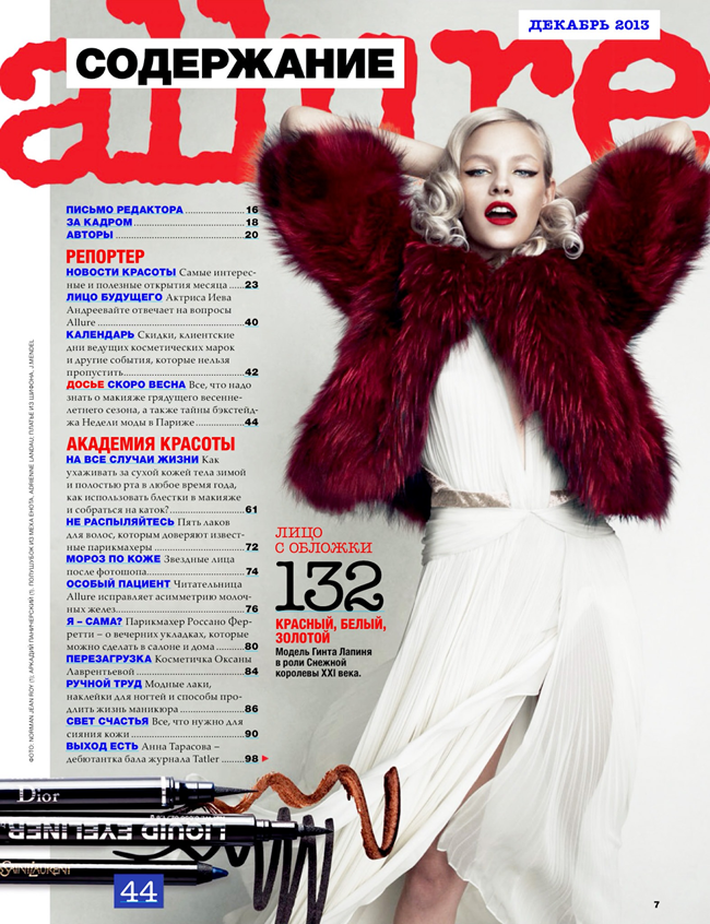 ALLURE RUSSIA- Ginta Lapina by Norman Jean Roy. Anya Ziourova, December 2013, www.imageamplified.com, Image Amplified