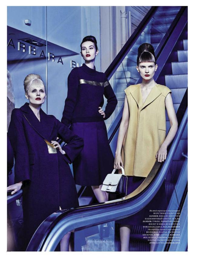 HARPER'S BAZAAR RUSSIA- Kate Sadovskaya, Frida & Maria by Alexey Kolpakov. Sveta Vashenyak, December 2013, www.imaeamplified.com, Image Amplified (2)