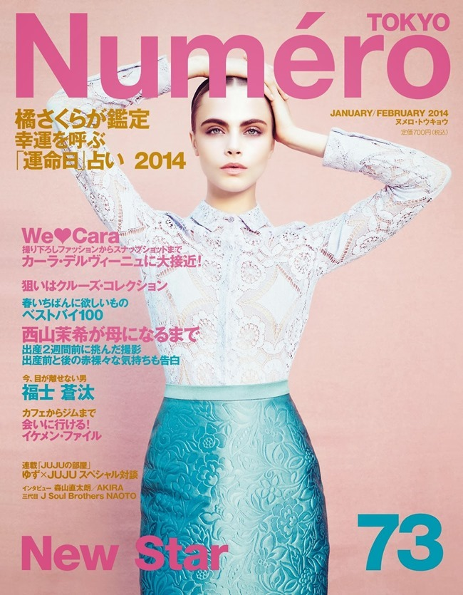 NUMERO TOKYO- Cara Delevigne in Dreaming of Cara by Sofia Sanchez & Mauro Mongiello. January 2014, www.imageamplified.com, Image Amplified