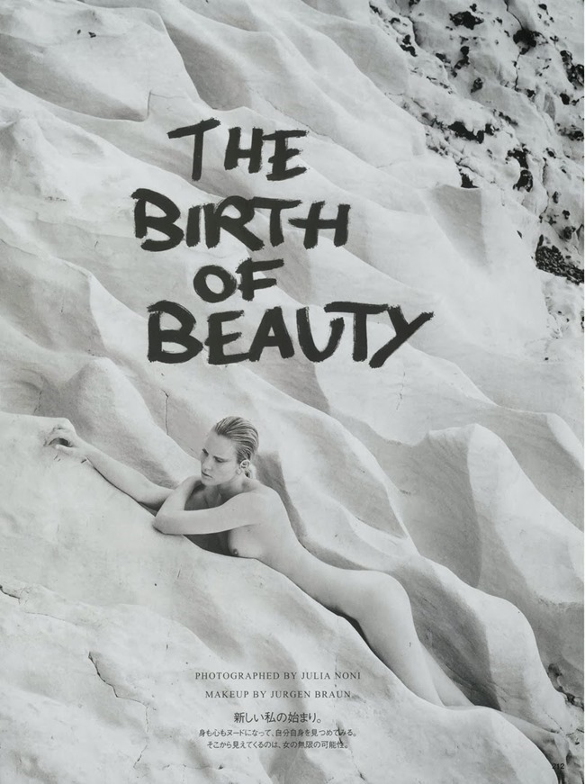 VOGUE JAPAN- Emily Baker in The Birth of Beauty by Julia Noni. January 2014. www.imageamplified.com, image amplified