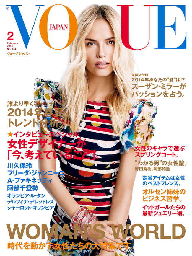 VOGUE JAPAN Natasha Poly, Edie Campbell & Doutzen Kroes in A Special Kind of Woman by Patrick Demarchelier. Nicoletta Santoro, February 2014, www.imageamplified.com, Image Amplified (5)