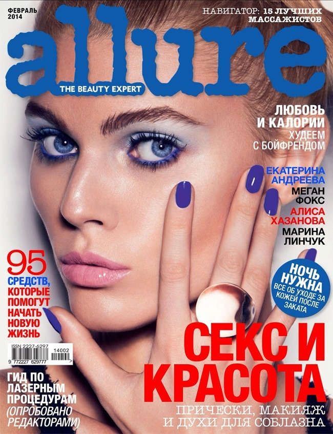 ALLURE RUSSIA Maryna Linchuk by Nicolas Moore. Anya Ziourova, February 2014, www.imageamplified.com, Image Amplified (1)