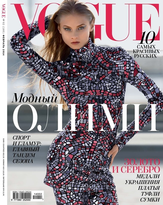 VOGUE RUSSIA Anna Selezneva by Hans Feurer. Olga Dunina, February 2014, www.imageamplified.com, Image Amplified (16)