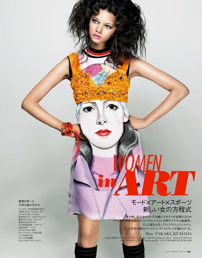 ELLE JAPAN Marina Nery in Women In Art by Takaki Kumada. Shino Suganuma, March 2014, www.imageamplified.com, Image Amplified (1)