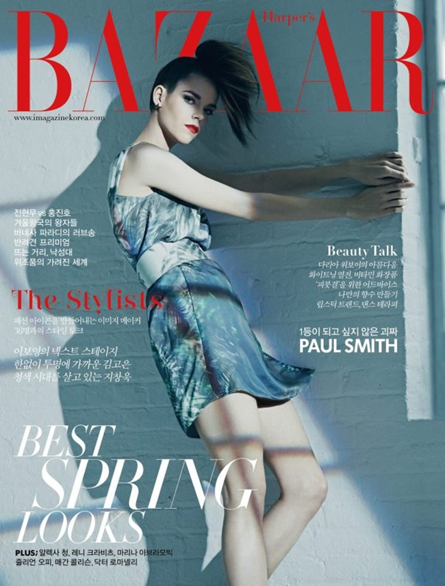 HARPER'S BAZAAR KOREA Meghan Collison by James Macari. April 2014, www.imageamplified.com, Image amplified (2)