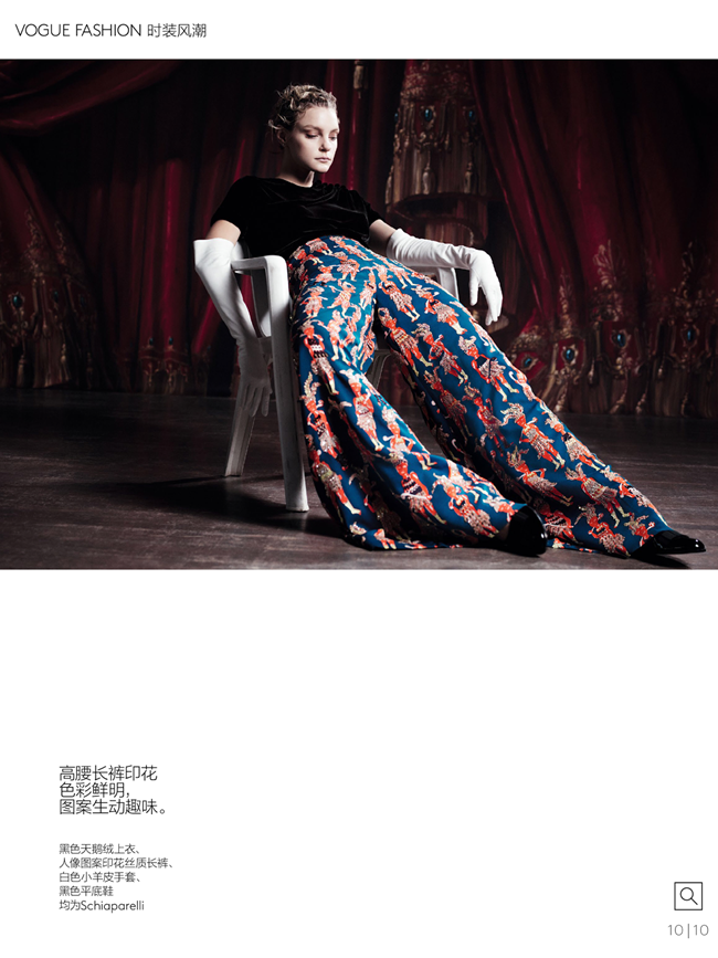 VOGUE CHINA COLLECTIONS Jessica Stam in Silent Rehersal by Willy Vanderperre. Marie Chaix, April 2014, www.imageamplified.com, Image Amplified (11)