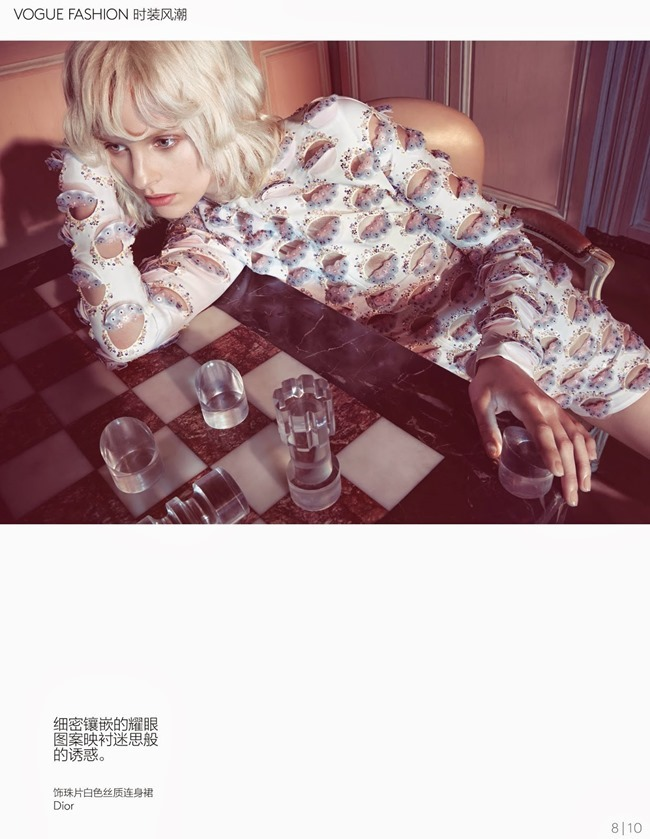 VOGUE CHINA COLLECTIONS Julia Frauche in Mastermind by Camilla Akrans. Franck Benhamou, April 2014, www.imageamplified.com, Image Amplified (3)