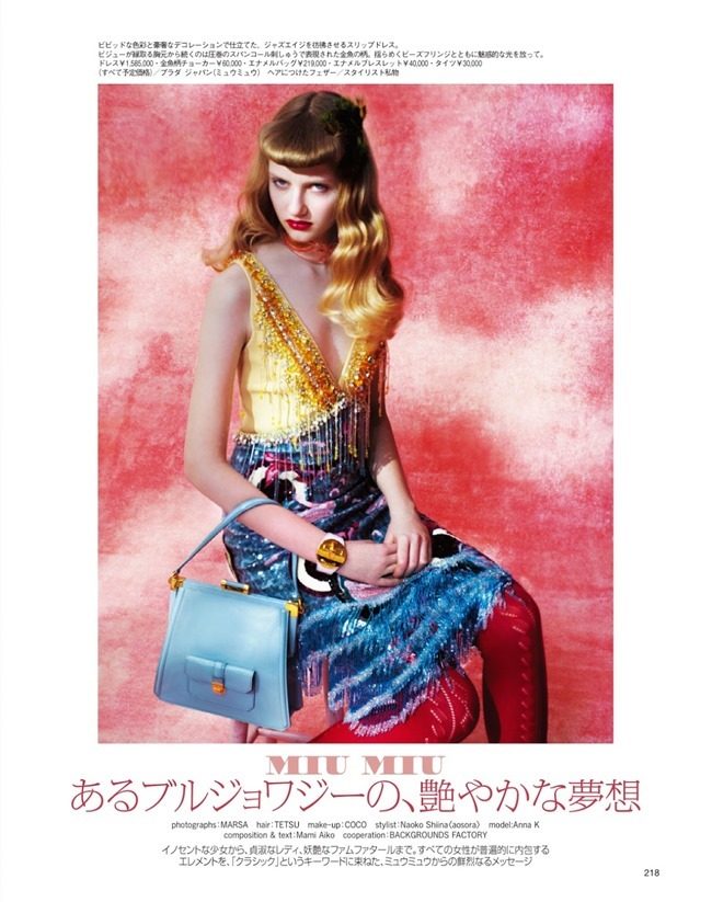 SPUR MAGAZINE Anna Konecna in Miu Miu by Marsa. Naoko Shiina, May 2014, www.imageamplified.com, Image amplified (1)