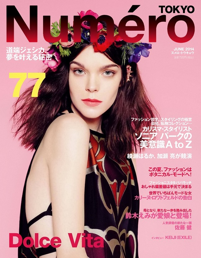 NUMERO TOKYO Meghan Collison in Botanica Brilliance by Sanchez & Mongiello. Akari Endo-Gaut, June 2014, www.imageamplified.com, Image Amplified (1)