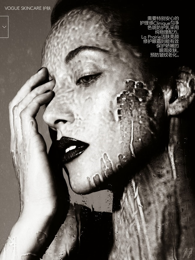 VOGUE CHINA Alana Zimmer in Hidden Guardian by Ben Hassett. Ida Wang, June 2014, www.imageamplified.com, Image amplified (7)