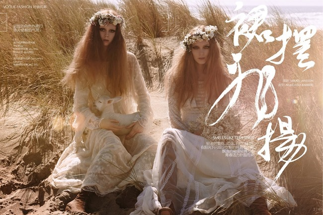 VOGUE CHINA Kati Nescher & Natalie Westling in Smells Like Teen Spirit by Mikael Jansson. Anastasia Barbieri, July 2014, www.imageamplified.com, Image Amplified (17)