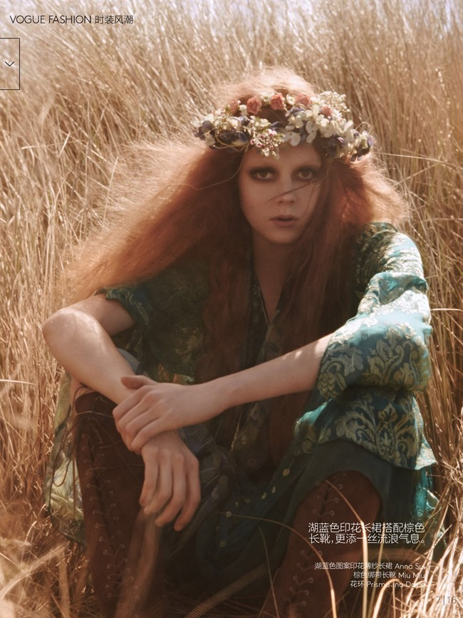 VOGUE CHINA Kati Nescher & Natalie Westling in Smells Like Teen Spirit by Mikael Jansson. Anastasia Barbieri, July 2014, www.imageamplified.com, Image Amplified (22)