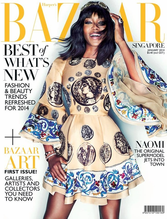 PREVIEW Naomi Campbell for Harper's Bazaar Singapore, January 2014. www.imageamplified.com, Image amplified (1)