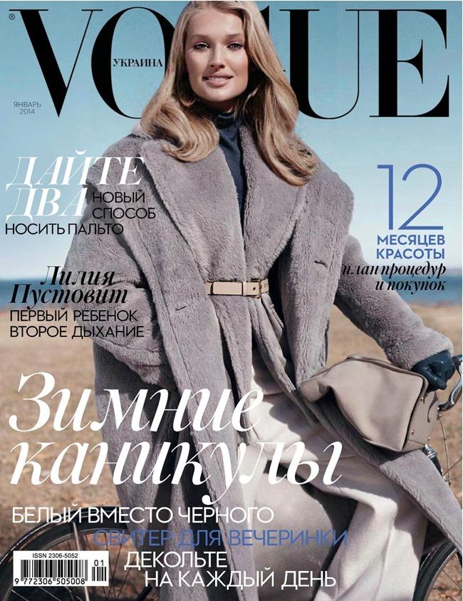 VOGUE UKRAINE Toni Garrn by Benny Horne. Gillian Wilkins, January 2014, www.imageamplified.com, Image Amplified (1)