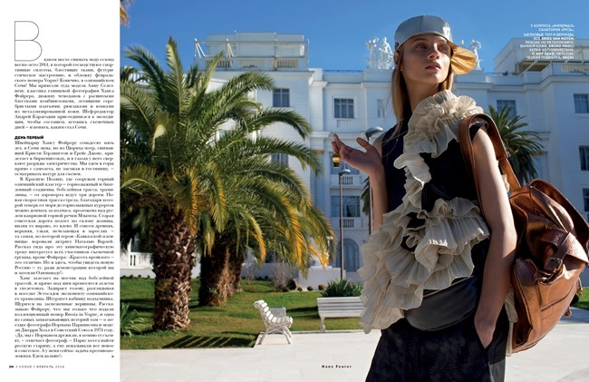 VOGUE RUSSIA Anna Selezneva by Hans Feurer. Olga Dunina, February 2014, www.imageamplified.com, Image Amplified (14)