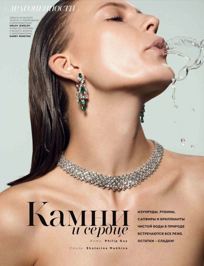 VOGUE RUSSIA Valerija Kelava by Philip Gay. Ekaterina Mukhina, February 2014, www.imageamplified.com, Image amplified (1)