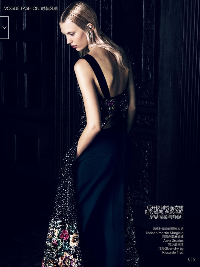 VOGUE CHINA Juliana Schurig in Hidden Cabinet by Lachlan Bailey. Ludivine Poiblanc, March 2014, www.imageamplified.com, Image Amplified (7)